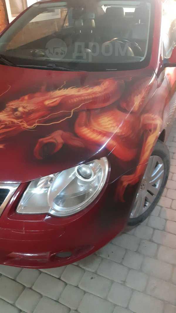Volkswagen Eos, 2007 год, 499 000 руб.