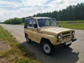 Барнаул 469 1984