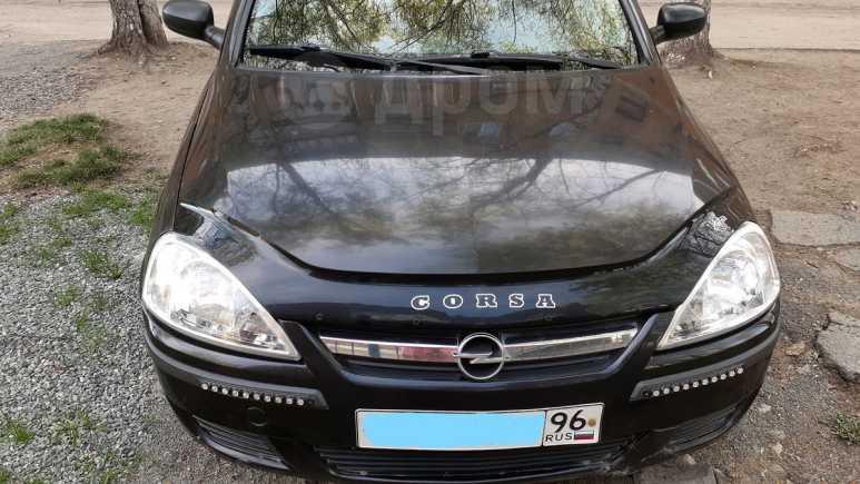 Opel Corsa, 2003 год, 135 000 руб.