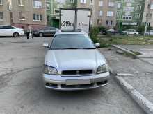 Челябинск Legacy 2000
