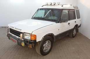 Нижний Новгород Discovery 1995