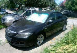 Лермонтов Mazda6 2006