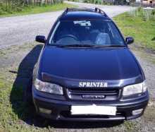 Таштагол Sprinter Carib