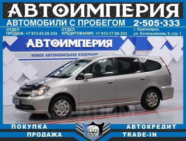 Honda Stream, 2005 год, 498 000 руб.