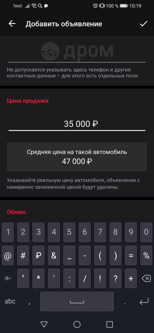 Лада 2109, 2000 год, 35 000 руб.