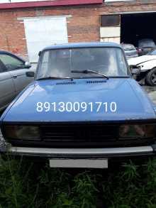 Новосибирск 2105 1984