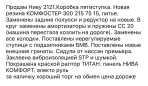 Лада 4x4 2121 Нива, 1990 год, 200 000 руб.