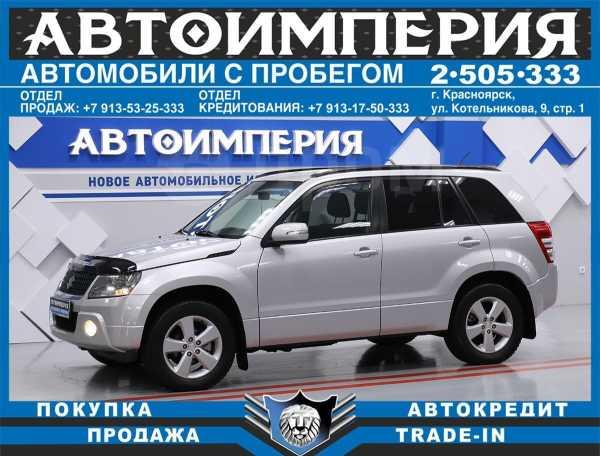 Suzuki Grand Vitara, 2011 год, 793 000 руб.