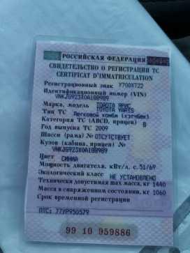 Новоалтайск 2107 2003