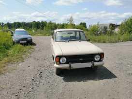 Новокузнецк 412 1994