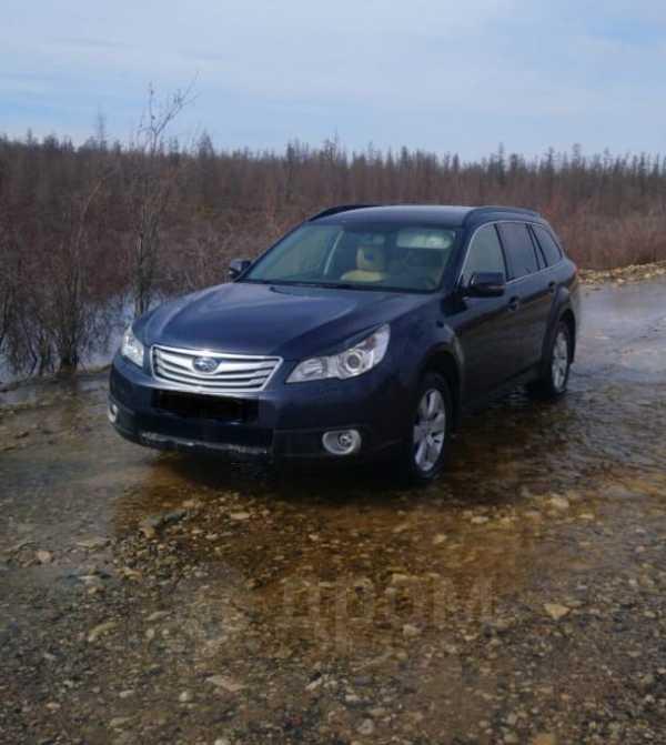 Subaru Outback, 2010 год, 450 000 руб.