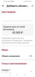 Лада 2107, 2006 год, 35 500 руб.
