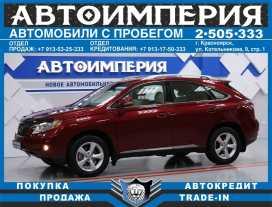 Красноярск Lexus RX270 2010
