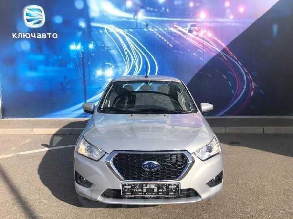 Datsun on-DO, 2020 год, 541 000 руб.