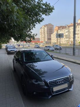 Краснодар A4 2008