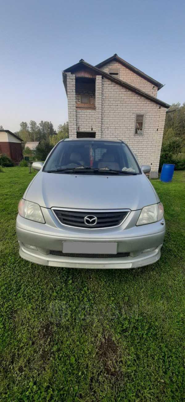 Mazda MPV, 2002 год, 330 000 руб.