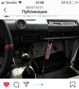 Борисовка 2106 1997