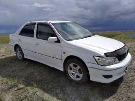 Кош-Агач Toyota Vista 2001