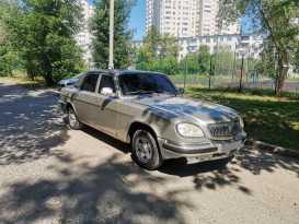 Екатеринбург 31105 Волга 2007