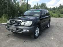 Пермь LX470 2000