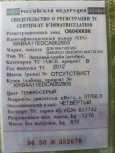 Daewoo Matiz, 2012 год, 155 000 руб.