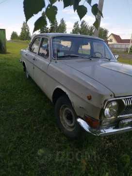 Копейск 24 Волга 1985