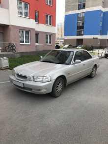 Екатеринбург Inspire 1997