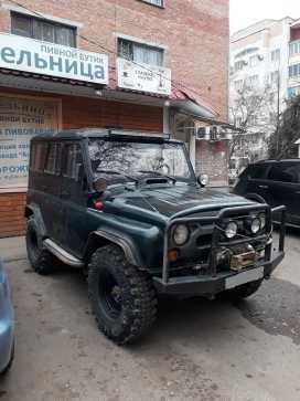 Краснодар Хантер 2007