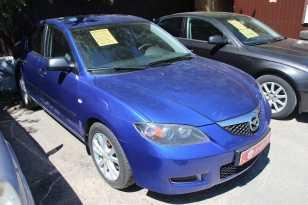 Воронеж Mazda3 2008