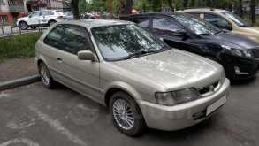 Челябинск Corolla II 1999