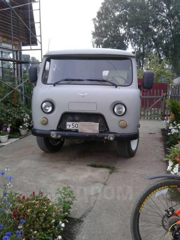 УАЗ Буханка, 2011 год, 370 000 руб.