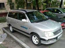 Москва Pyzar 1999