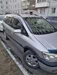 Subaru Traviq, 2001 год, 275 000 руб.
