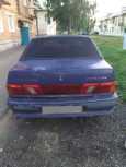 Лада 2115 Самара, 1998 год, 35 000 руб.