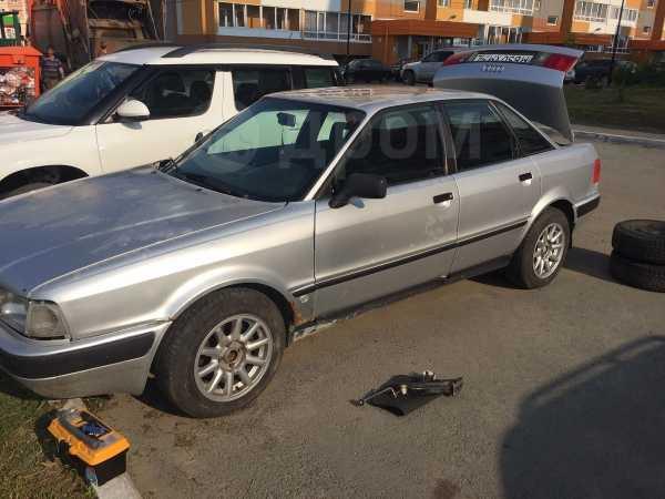 Audi 80, 1993 год, 95 000 руб.