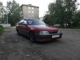 Омск Omega 1992
