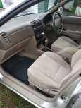 Toyota Vista, 1998 год, 227 000 руб.