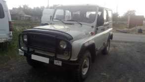 Аксай 3151 1998