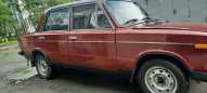 Лада 2103, 1974 год, 119 000 руб.