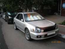 Белгород Impreza 2000