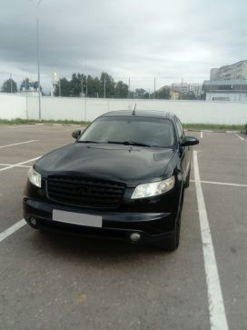 Ярославль FX45 2003