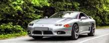 Mitsubishi GTO, 1998 год, 950 000 руб.