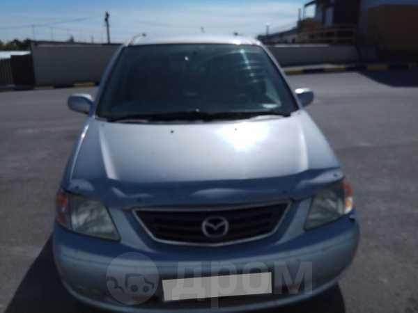 Mazda MPV, 2000 год, 230 000 руб.
