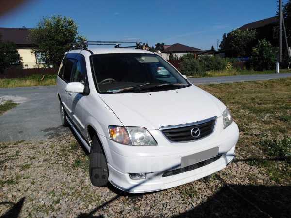Mazda MPV, 2000 год, 200 000 руб.