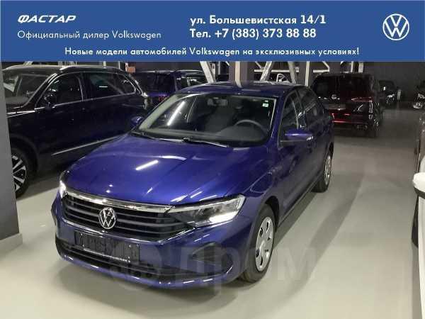 Volkswagen Polo, 2020 год, 948 700 руб.