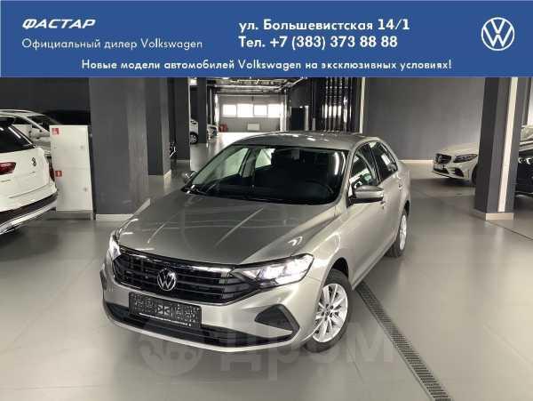 Volkswagen Polo, 2020 год, 970 300 руб.