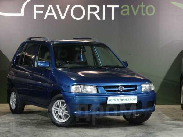 Mazda Demio, 1997 год, 139 000 руб.