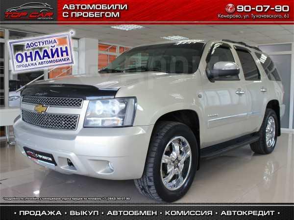 Chevrolet Tahoe, 2011 год, 1 149 999 руб.
