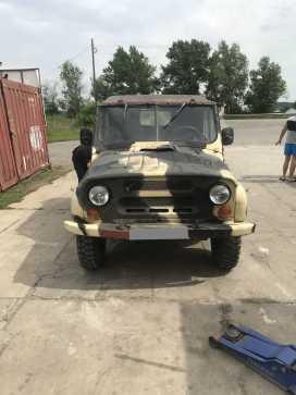 Саяногорск 469 1986