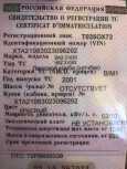 Лада 2108, 2001 год, 89 000 руб.